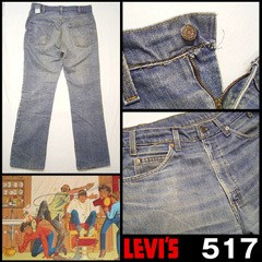 USED Levi's 517 レギュラー W36L33
