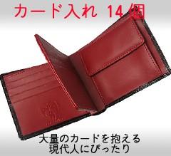 レア・希少品◆最新作◆DIABLOディアブロ高級2つ折短財布★赤★コードバン【送料無料】