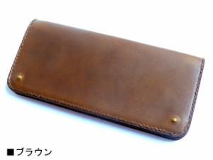 ポーター 吉田カバン GRUNGE グランジ イタリアンレザーロングウォレット ブラウン 071-04970 送料無料