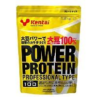 パワープロテイン プロフェッショナルタイプ 1.2kg 【Kentai(ケンタイ)/健康体力研究所】