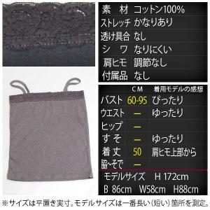 ヘビロテ☆レース付インナーキャミソール!255ty/T