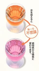【送料無料】リキュール新3本セット(柚子小町、野いちごの恋、本格梅酒)
