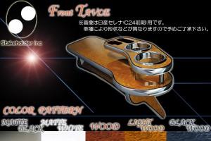 【送料無料】純国産フロントテーブル[ホンダ]ストリーム≪RN1〜5≫