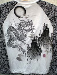 カラクリ 和柄長袖Tシャツ 飛龍 KARAKURI