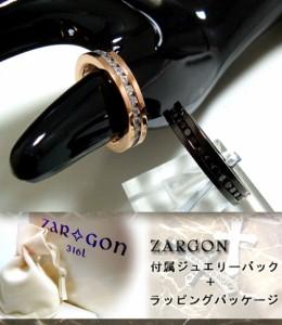 即納 ■送料無料■【ZARGON】ペアザルゴンフルエタニティーCZステンレスリング(ブラック・ピンクゴールド)stgps835b-ppair