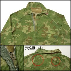 VINTAGE REVERSIBLE ARMY JACKET ヴィンテージ リバーシブル アーミ− ジャケット 60'S size -(M)