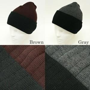 2個1000円引き/[メール便]帽子[ニューヨークハット]2トーンのリブ編みニット帽#45522-ToneRibCuffnewy0184