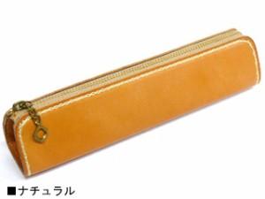ポーター 吉田カバン GRUNGE グランジ イタリアンレザーペンケース ナチュラル 071-04969 送料無料