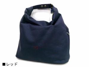 ポーター 吉田カバン BLOOM ブルーム リバーシブルワンショルダー(L) レッドxネイビー 735-08714