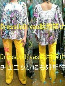 LA.Diva☆ハイビスカスブーツカットジーンズ