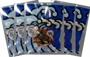 八丈島直送「焼くさや 100g×5個」お得セット♪そのまま食べれる!マンション住まいの方にお勧め!珍味/おつまみ/お惣菜/ご当地