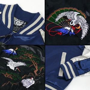 是空 鶴和柄刺繍サテン地スカジャン