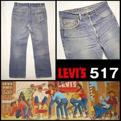 USED Levi's 517 レギュラー W36L30.5 \17800