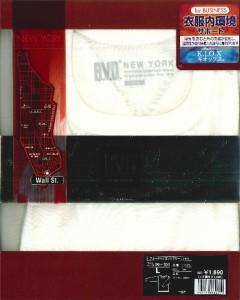 BVD NEW YORK 【KIOX】 クルーネックロングスリーブシャツ M〜L