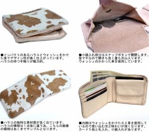 TIDEWAY タイドウェイ HARAKO ハラコウォッシュシリーズ ウォレット ベージュ 63-0242 送料無料