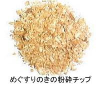 目薬の木茶 3gx30袋 【メグスリノキ/がんこ茶家】