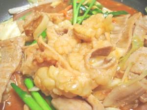 豪州産あぶらてっちゃん(味なし)300g【B級グルメ】焼肉・モツ鍋にどうぞ!
