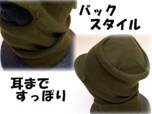 ザイラー目だしニット帽☆カーキ