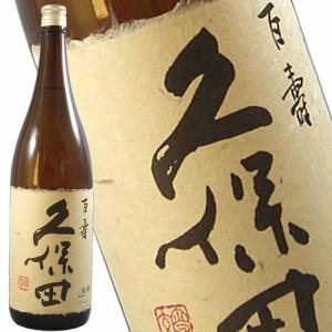 朝日酒造 久保田 百寿 本醸造 720ml(日本酒)