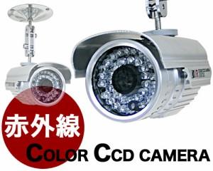 防水暗視カメラ 6mm 赤外線LED付 カラーCCD搭載 送料無料!! 即納!!