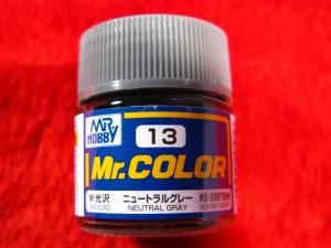 【遠州屋】 Mr.カラー (13) ニュートラルグレー 半光沢 アメリカ陸・空軍 (市)♪