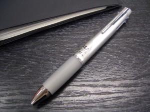 ジェットストリーム多機能ペン4&1【三菱鉛筆 MSXE5-1000 0.7mm】 1080円 メール便OK 男性 女性 誕生日プレゼントにも♪