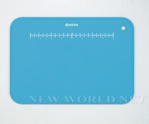 京セラ カラーまな板 CC-99BU ブルー