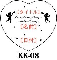 ガラスの小物入れ(ハート型)◆結婚祝い、出産祝い、記念品◆名前入れギフト◆誕生日プレゼント◆vd,v7