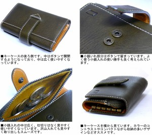 grips グリップス TONE トーンシリーズ 2トーンレザーキーケース&コインケース チョコ 31-1213 送料無料