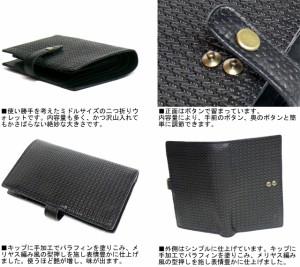 grips グリップス STAMP スタンプシリーズ 型押しレザーウォレット ブラック 31-1632 送料無料