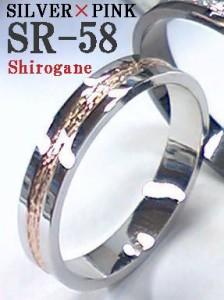 送料無料【SILVER925】\2999☆コンビネーションシルバーリング☆有名ブランドで大人気の配色!ギフト対応無料★指輪