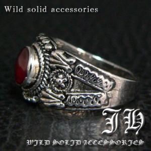 【R32★21号】ペアにおススメ♪レッドストーン高品質シルバーRG加工リング/指輪メンズ/レディース