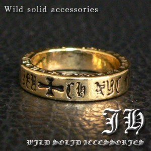 【R51★21号】ペアにも♪刻印入りブラックレター高品質ゴールドRG加工リング/指輪