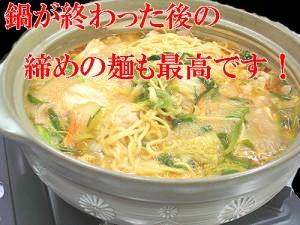 国産牛モツ鍋セット(野菜抜き)みそ味(2〜3人前用)【B級グルメ】モツ鍋