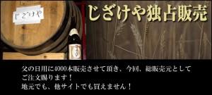 【限定】井上酒造 熟成麦焼酎 夢のひととき 25度 720ml