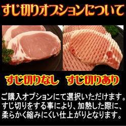 九州・大分県産○豚ロースとんかつ用<衣付き>【5枚入り】★ビタミン豊富!