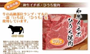 焼肉福袋1kg BBQ こどもの日 誕生日