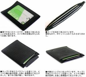 grips グリップス STAMP スタンプシリーズ 型押しレザーパスケース チョコ 31-1634