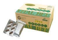 ★「バイタルビー 96粒」[送料無料]中高年からの体調管理に!酵素分解で低分子化した栄養豊富な21日目の雄蜂の子(ハチの子)100%