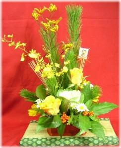 2009迎春アレンジ【福寿】4,500円【送料無料】
