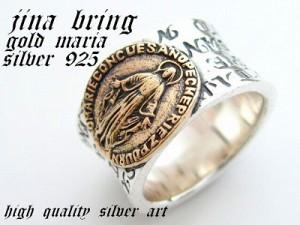 【送料無料】ゴールド聖母マリア■バイブルマリアワイドリング■シルバーSV925/HR指輪/シルバーリング/メンズリング
