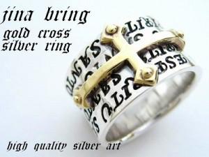 本物シルバー925【送料無料】メキシカン/バイブルゴールド クロス リング■シルバーSV925 /HR指輪/シルバーリング/メンズリング/指輪
