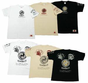 """【1】和柄Tシャツ""""風神雷神08"""""""