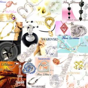 送料無料/福袋☆大人気レディース★アクセサリー福袋◆人気アクセを集めました。ネックレス、指輪など…【L-A】