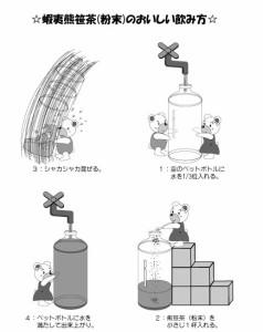 えぞ熊笹茶パウダー30g×3個 送料無料/クマササ/クマザサ/青汁/食物繊維/アミノ酸/北海道産