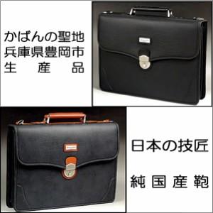 【送料無料】純日本製ヤングカジュアルビジネスクラッチバッグ39cmA4対応≪VALENTINO SABATINI≫