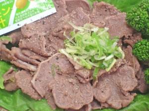 豚タンねぎ塩焼肉 300g【B級グルメ】焼肉