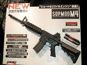 東京マルイ 18才以上用 次世代電動エアガン  SOPMOD M4