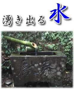 朝日酒造 久保田 百寿 本醸造 1800ml(日本酒)