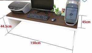 【送料無料!ポイント2%】奥行き45cmの省スペースタイプ!薄型パソコンデスク ロータイプ 3サイズ